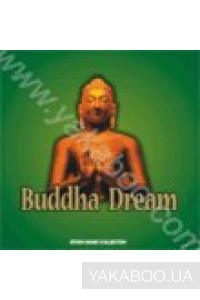 Фото - Музыка жизни: Buddha Dream