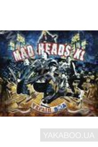 Фото - Mad Heads XL: УкраїнSKA