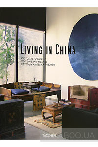 Фото - Living in China