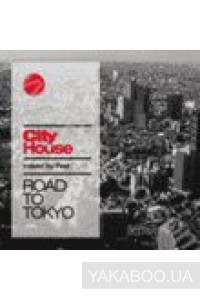 Фото - City House. Road to Tokio. Mixed by Feel