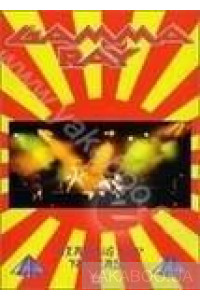 Фото - Gamma Ray: Heading for the East (DVD)