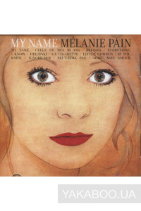 Фото - Melanie Pain: My Name