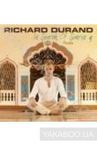 Фото - Richard Durand: In Search of Sunrise 9 - India