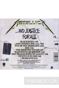 Фото - Metallica: ... and Justice for All