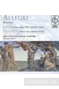 Фото - Choir Of St. John's College Cambridge: Allegri: Miserere (Import)