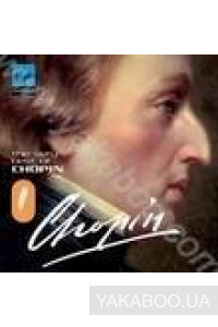 Фото - Frederic Chopin: The Very Best Of Chopin (Import)