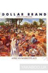 Фото - Dollar Brand: African Marketplace (Import)
