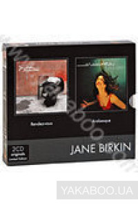 Фото - Jane Birkin: Rendez-Vous / Arabesque. Limited Edition (2 CD) (Import)