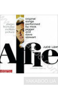 """Фото - Mick Jagger & Dave Stewart: Alfie - Music From The Motion Picture """"Alfie"""" (Import)"""