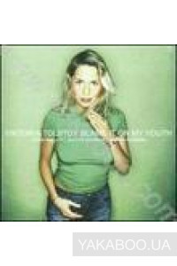 Фото - Viktoria Tolstoy: Blame It on My Youth (Import)