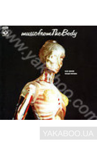 Фото - Roger Waters: Music from The Body (Import)