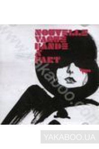 Фото - Nouvelle Vague: Bande a Part