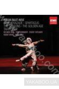 Фото - Various Artists: Russian Ballet Music (Import)