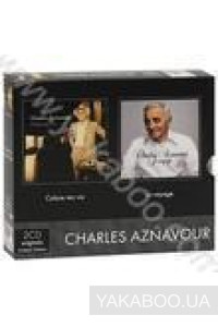 Фото - Charles Aznavour: Colore Ma Vie. Je Voyage (2 CD) (Import)