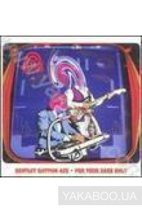 Фото - Bentley Rhythm Ace: For Your Ears Only (Import)