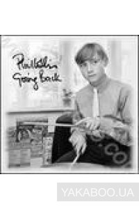 Фото - Phil Collins: Going Back (2 LP) (Import)
