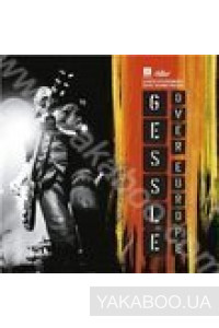 Фото - Per Gessle: Gessle Over Europe (2 LP) (Import)
