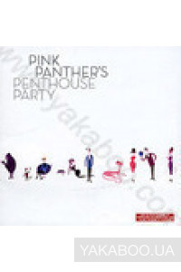 Фото - Сборник: Pink Panther's. Penthouse Party
