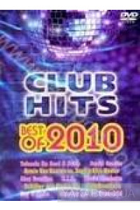 Фото - Сборник: Club Hits. Best of 2010