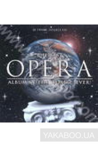 Фото - Сборник: The Best Opera Album in the World... Ever!