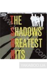 Фото - The Shadows: Greatest Hits