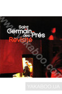 Фото - Сборник: Saint Germain des Pres Revisite