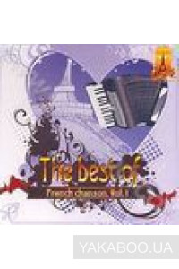 Фото - Сборник: The Best of French Chanson vol.1