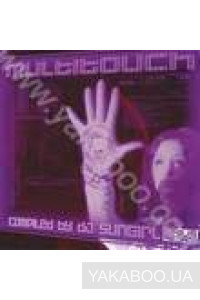 Фото - Multitouch. Compiled By DJ Sungirl