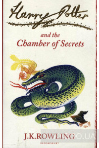 Фото - Harry Potter and the Chamber of Secrets