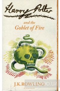Фото - Harry Potter and the Goblet of Fire