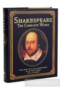 Фото - Shakespeare. The Complete Works