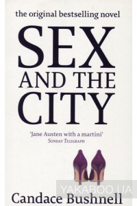 Фото - Sex and the City