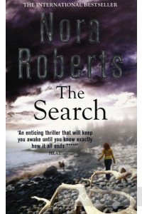 Фото - The Search