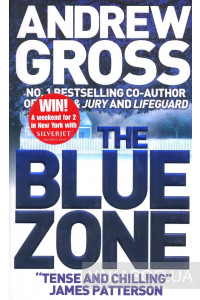 Фото - The Blue Zone