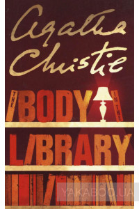 Фото - The Body in the Library