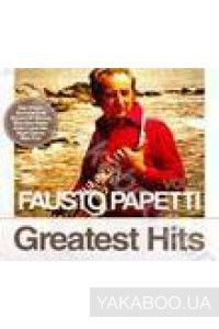 Фото - Fausto Papetti: Greatest Hits vol.2