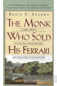 Фото - The Monk Who Sold His Ferrari