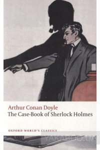 Фото - The Case-Book of Sherlock Holmes