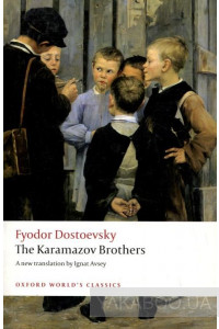 Фото - The Karamazov Brothers