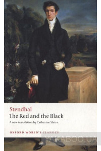 Фото - The Red and the Black