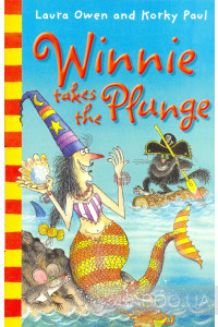 Фото - Winnie Takes the Plunge