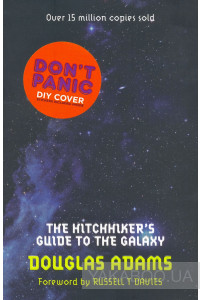 Фото - The Hitchhiker`s Guide to the Galaxy