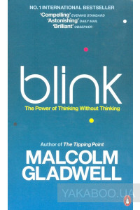 Фото - Blink. The Power Of Thinking Without Thinking