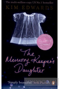 Фото - The Memory Keeper's daughter