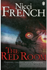 Фото - The Red Room