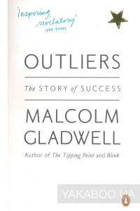 Фото - Outliers. The Story of Success
