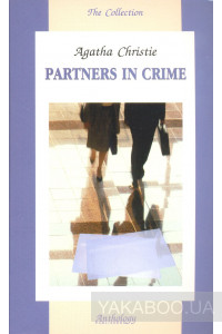 Фото - Partners in Crime