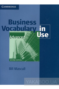Фото - Business Vocabulary in Use: Advanced. Book with answers
