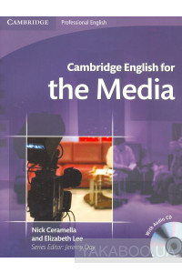 Фото - Cambridge English for Media (+CD)