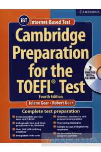 Фото - Cambridge Preparation for the TOEFL Test (+ CD-ROM)